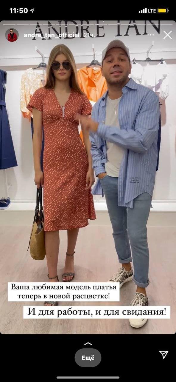 Андре Тан показал модницам стильный наряд