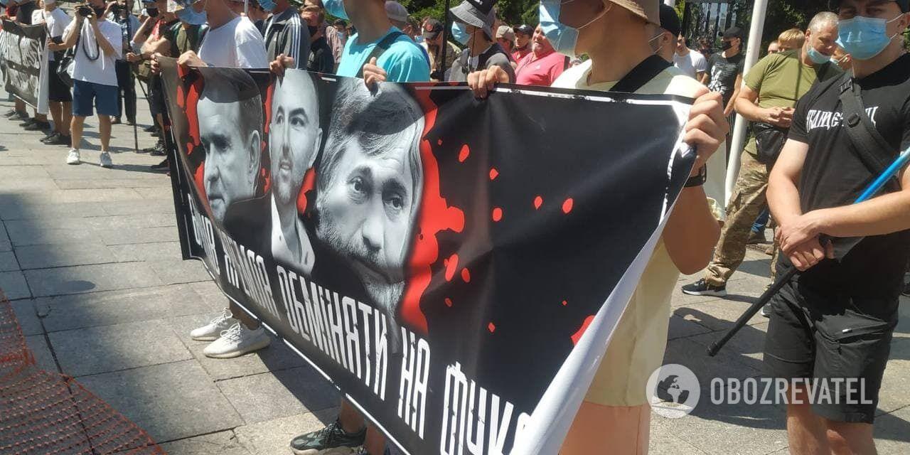 Они держали плакаты с фотографиями Фукса, Медведчука и Новинского