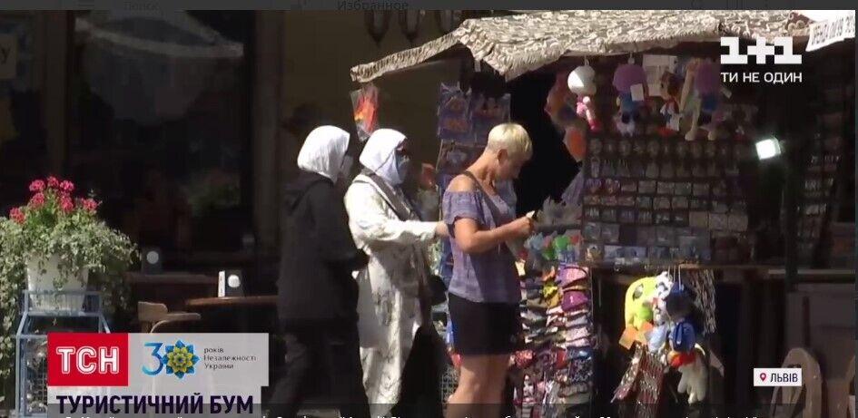 Туристи із Саудівської Аравії