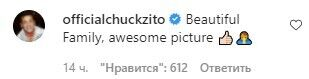 Пользователям сети очень понравилось новое фото Сталлоне