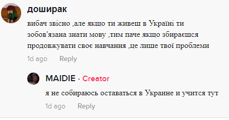 Комментарии к публикации.