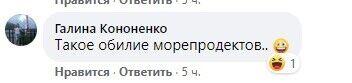 Комментарии про медуз в сети