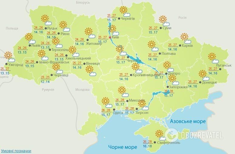 Прогноз погоды на 24 июля по данным Укргидрометцентра.