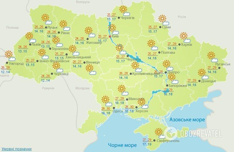 Прогноз погоды на 25 июля по данным Укргидрометцентра.