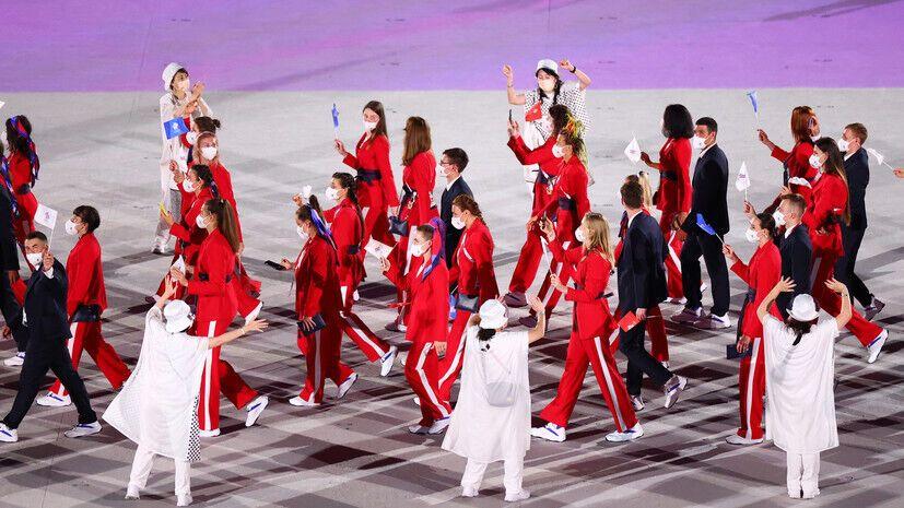 Сборная России вышла под флагом ОКР