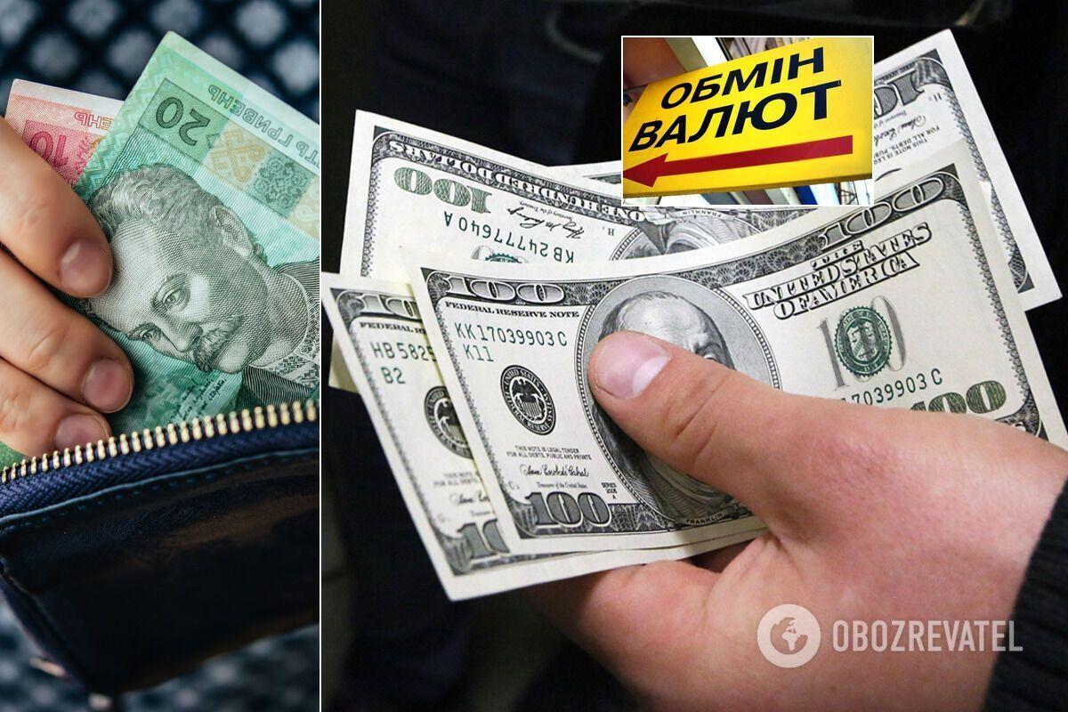 Доллар будет торговаться на уровне 27 грн до конца августа