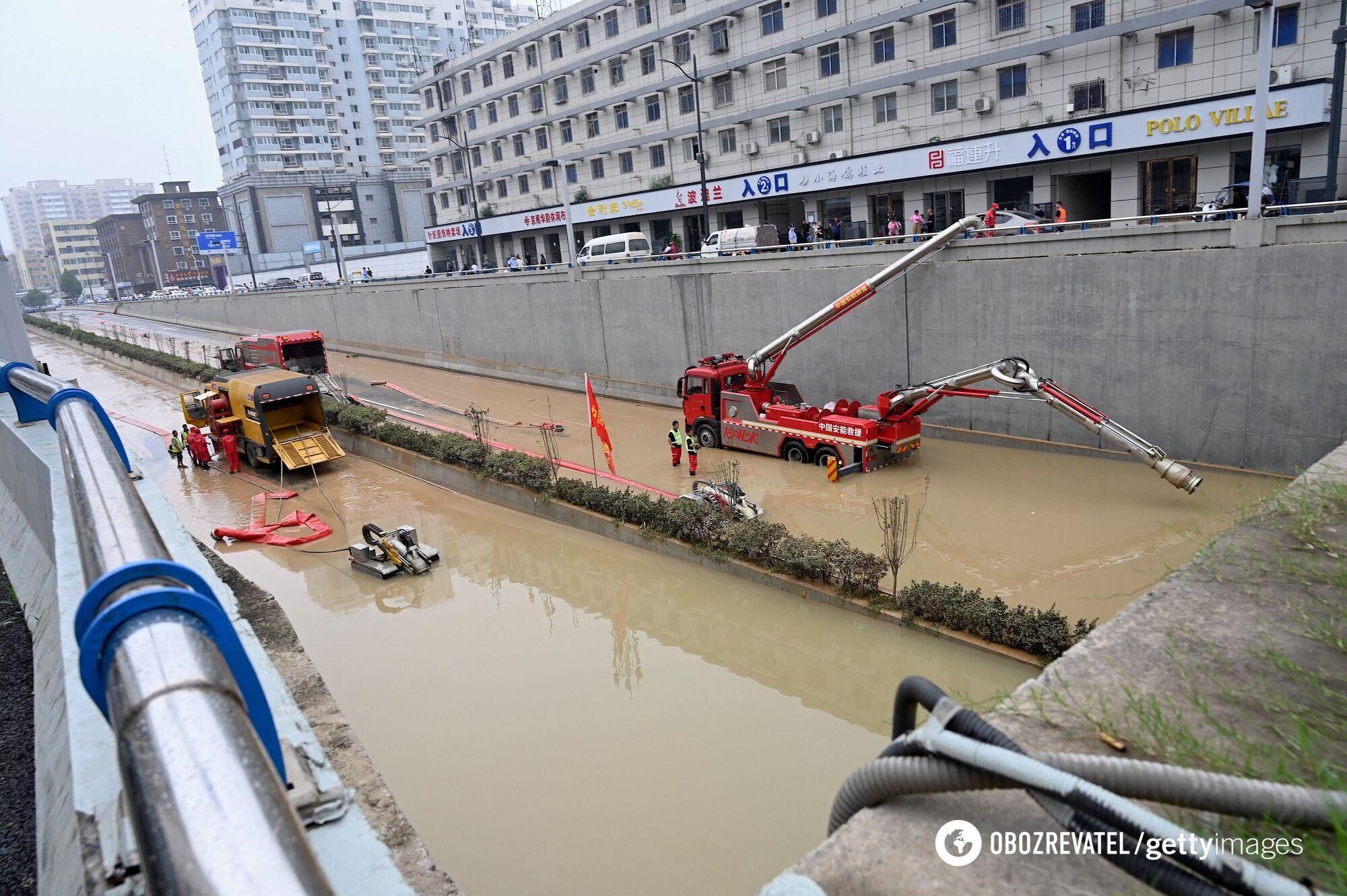 Місто виявилося під водою