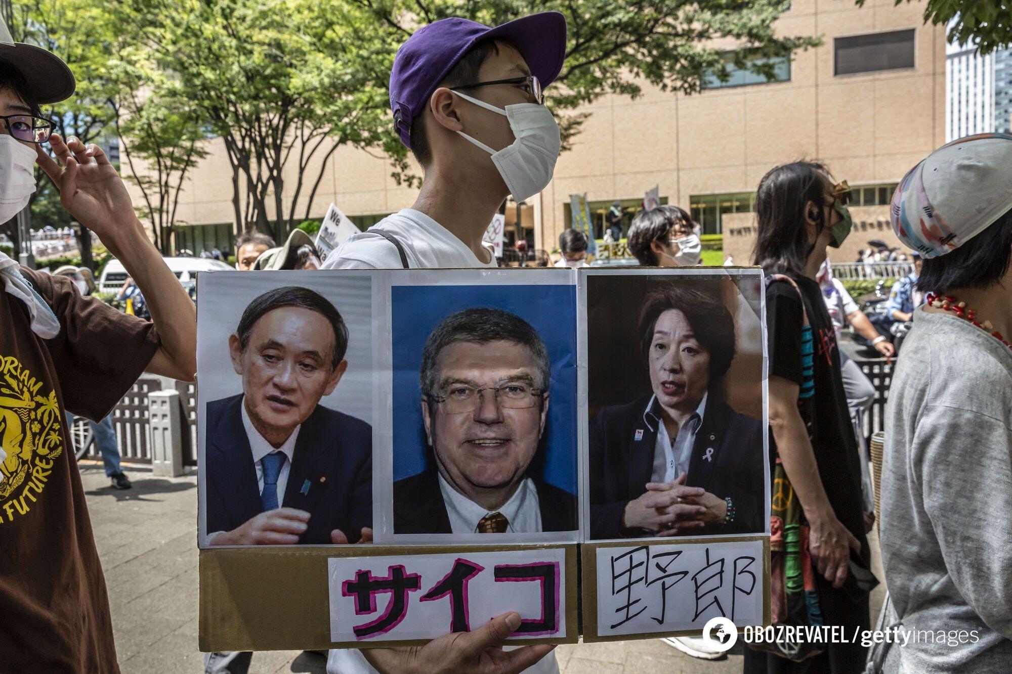 Протесты в Токио.