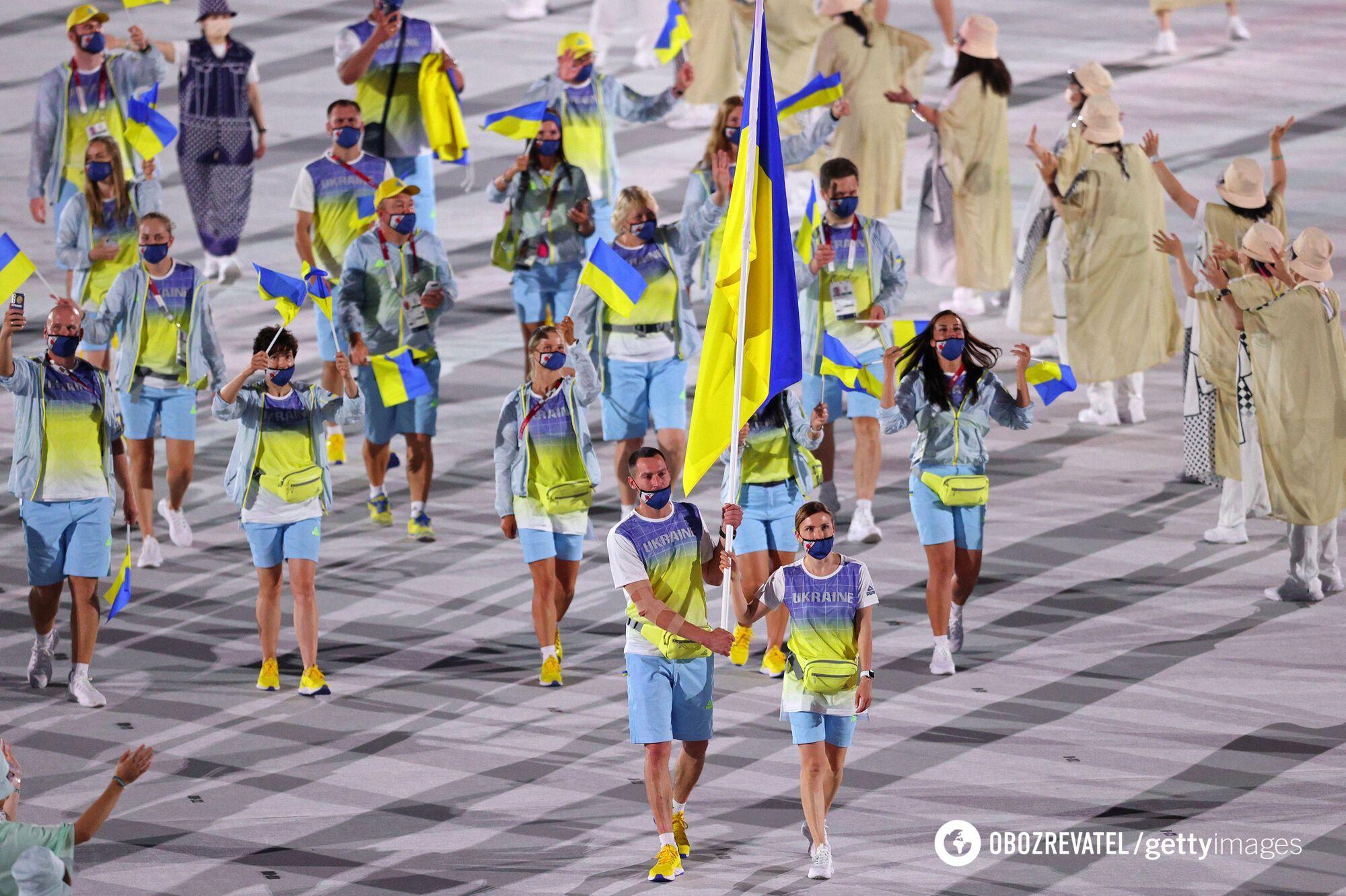 Олімпійська збірна України.