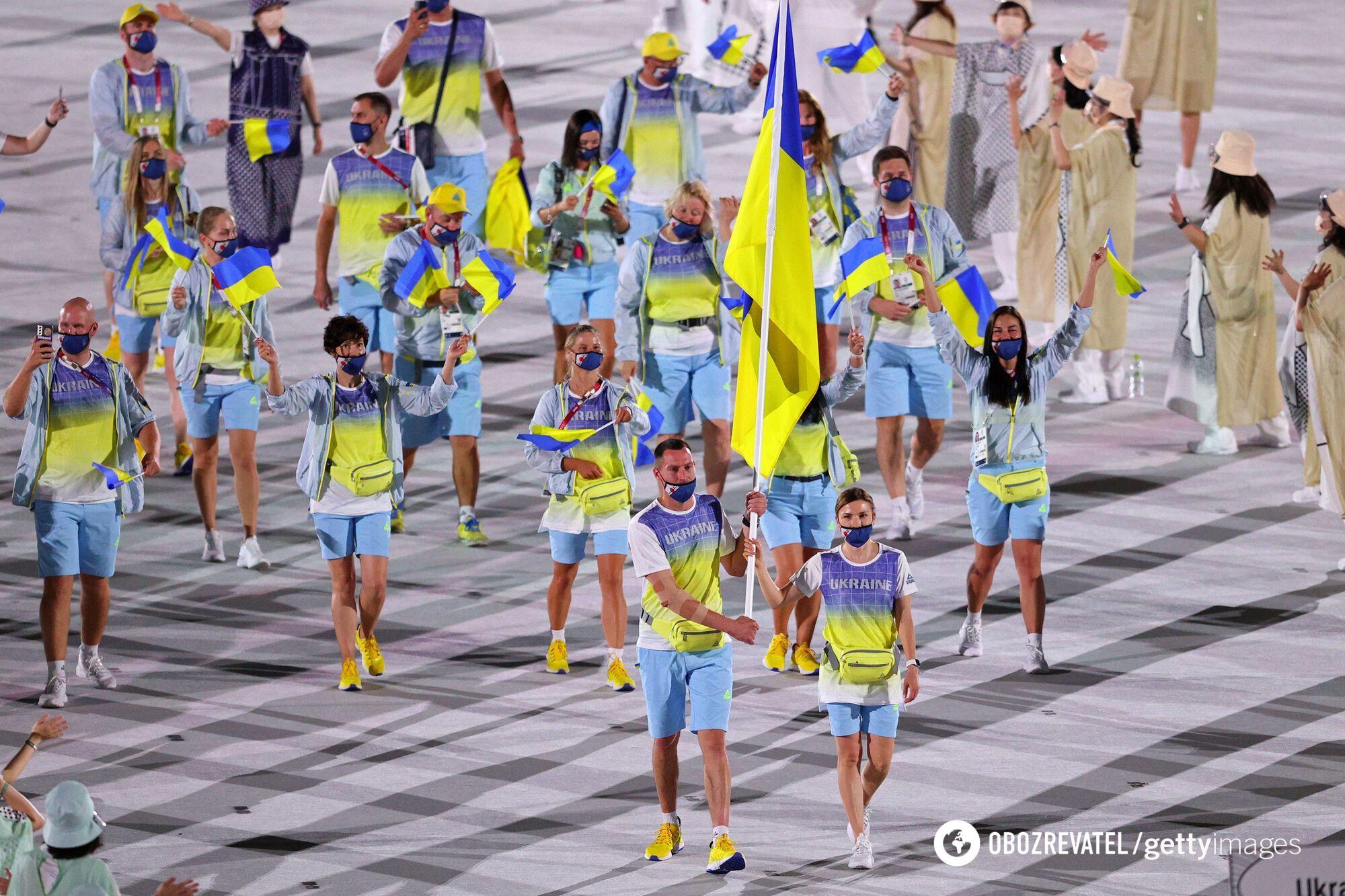 Збірна України в Токіо.