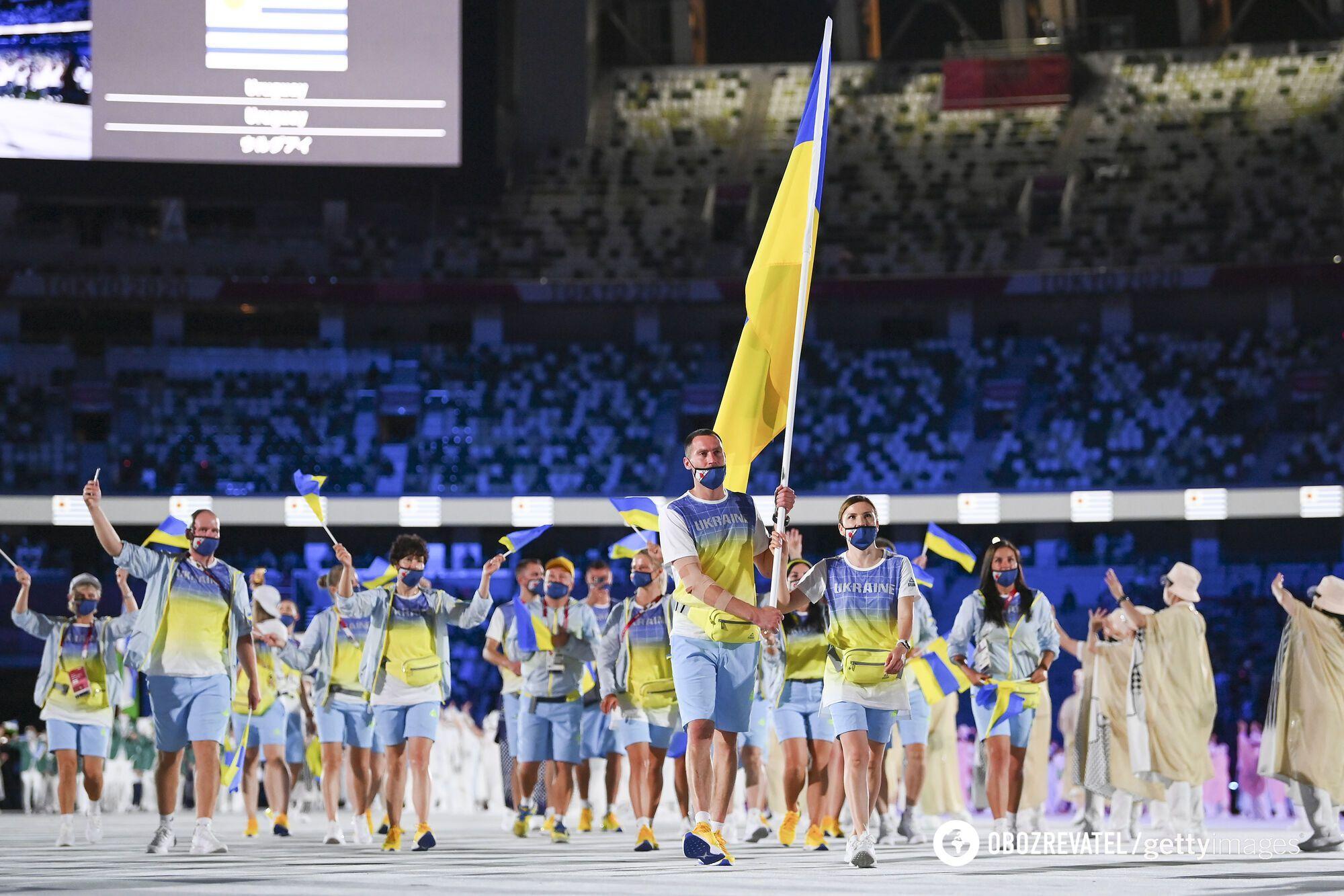 Українці на відкритті Олімпіади-2020.