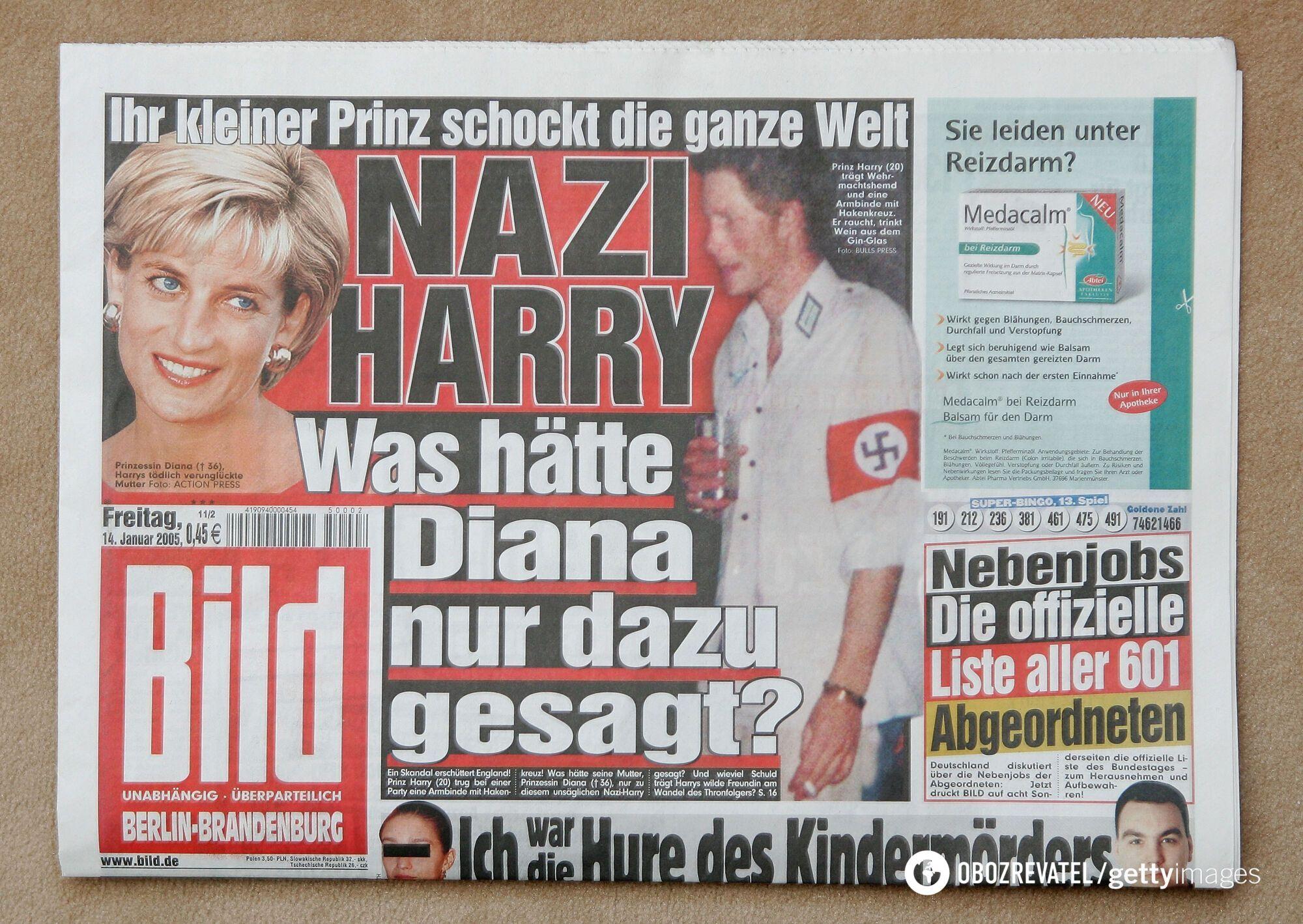 Принц Гаррі одягнув нациську сорочку