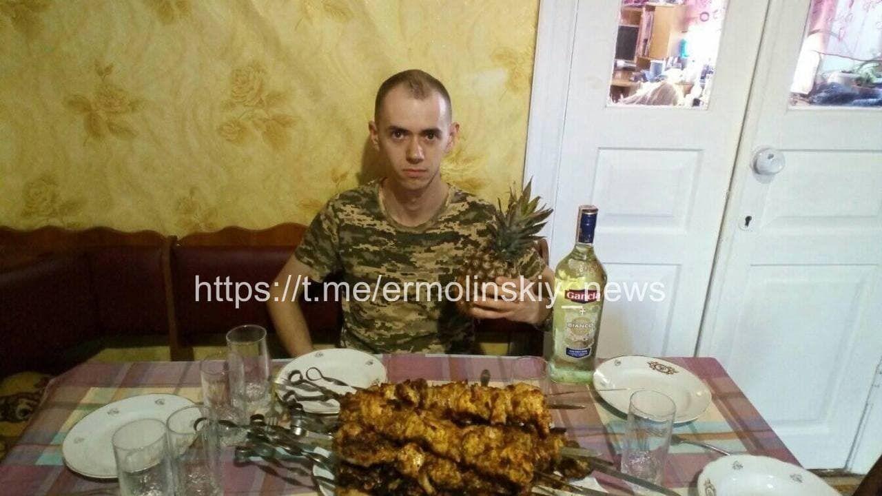 Роман Ковальчук.