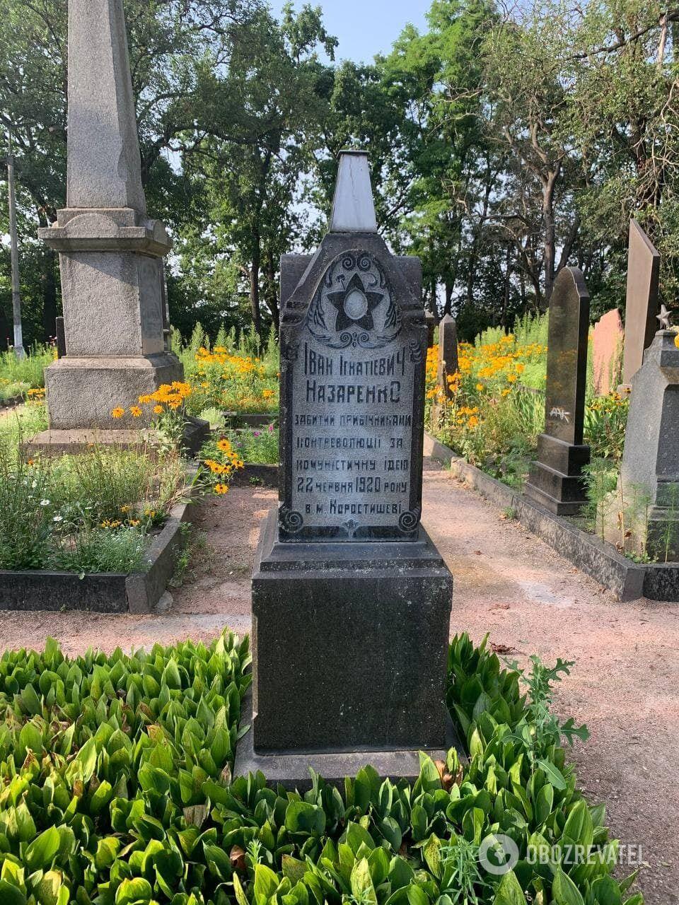 З місцевого граніту роблять пам'ятники і надгробкі.