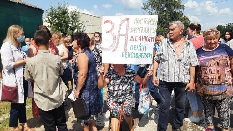 Медики Харьковщины протестуют из-за долгов по зарплате
