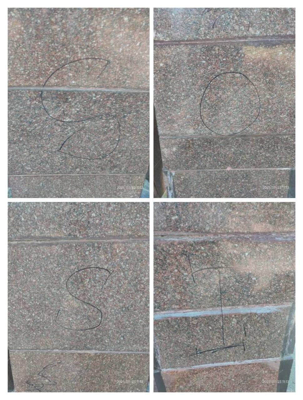 Підлітки розмалювали меморіал.