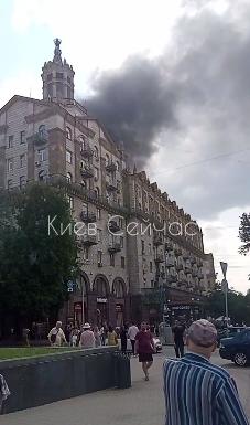 Дим вкрив центр Києва.