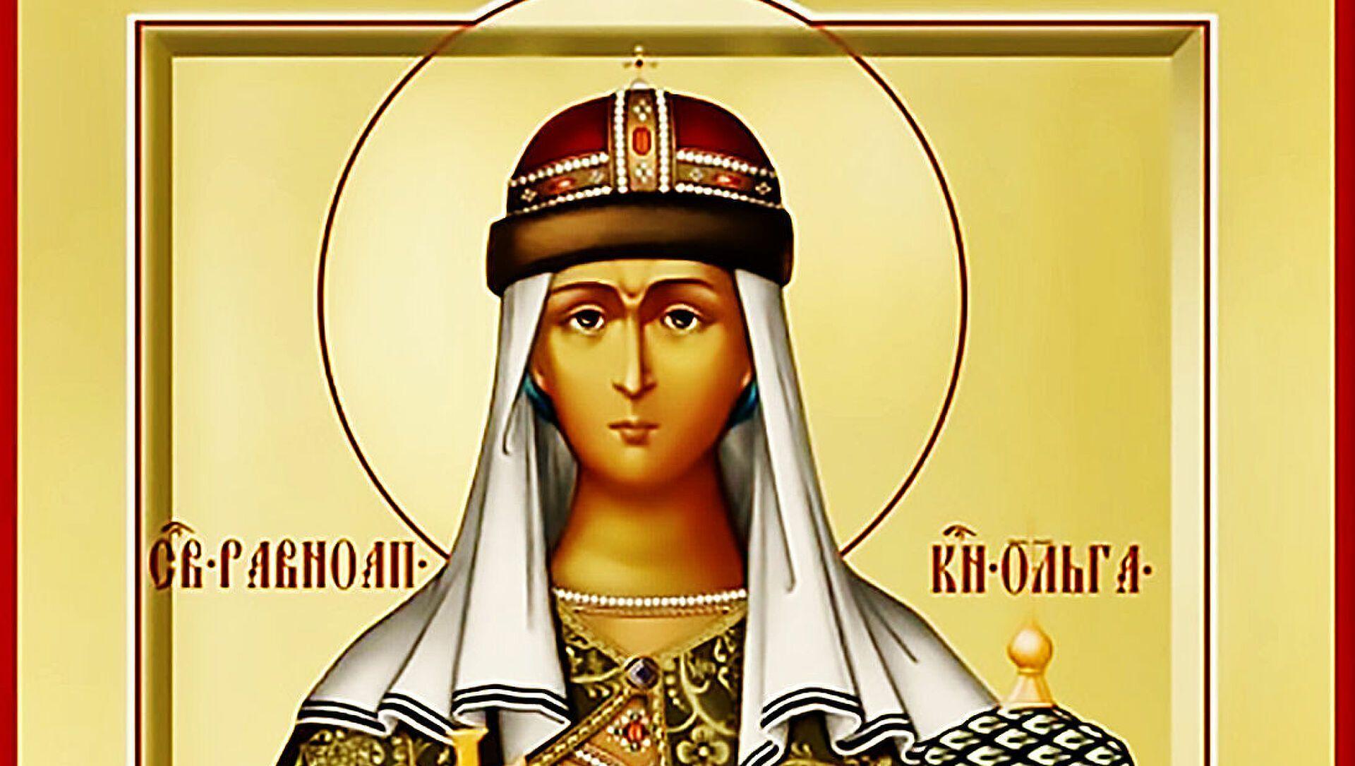 Свята Ольга вважається заступницею вдів, а також новонавернених християн
