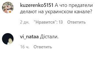 Украинцы отреагировали на приезд Лободы в Украину
