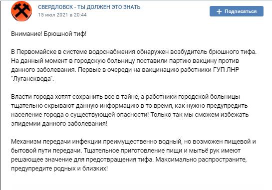 ОРДЛО для России - язва, в которую удобно тыкать, вызывая боль у всей страны