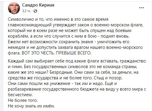 Новости Крымнаша. Рашистов очень бесит сам факт существования независимой Украины