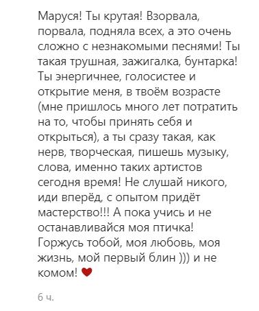 Коментар Олі Полякової