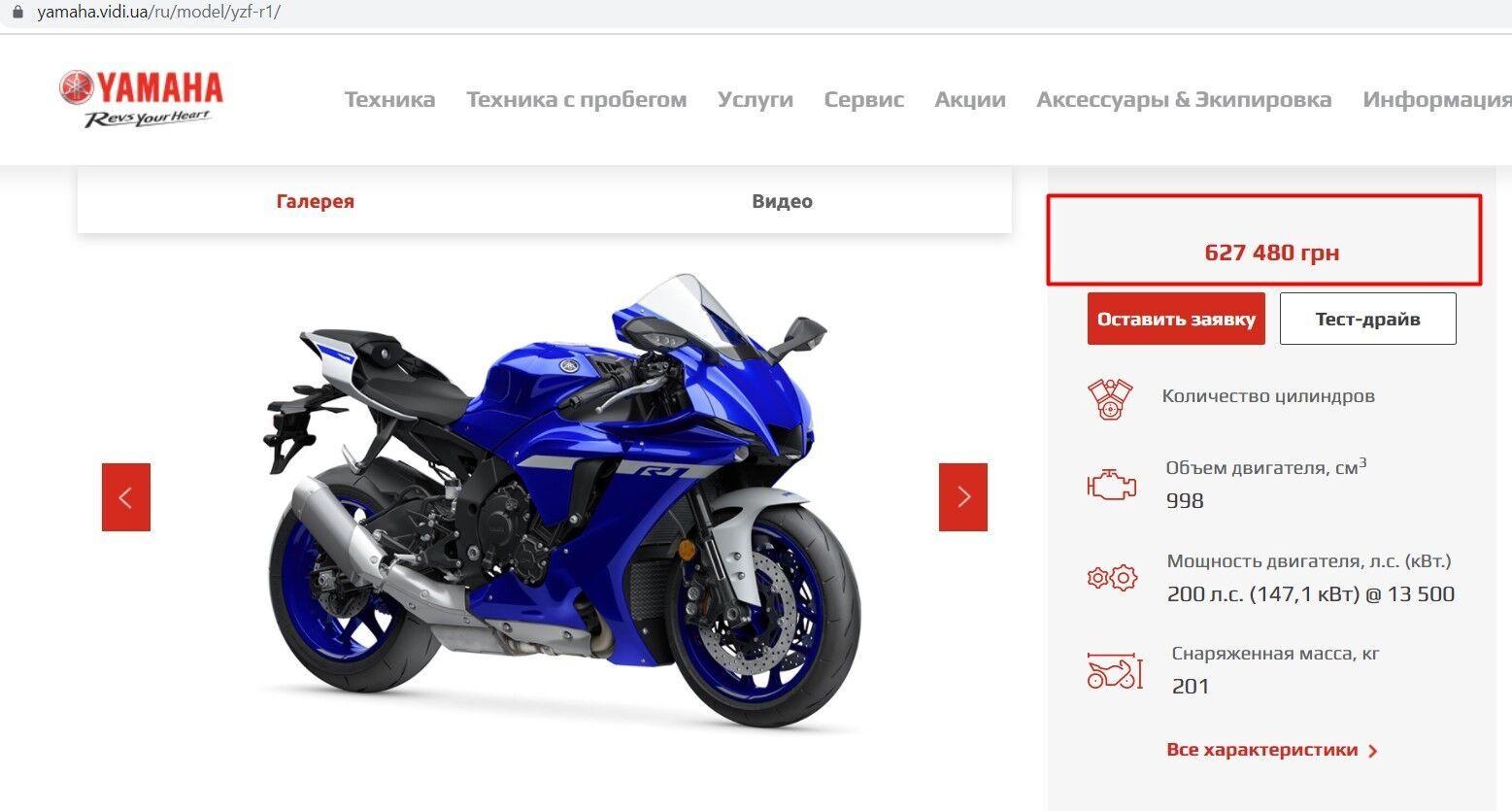 Ковальчук уже несколько лет хвастается в соцсетях дорогим мотоциклом Yamaha R1