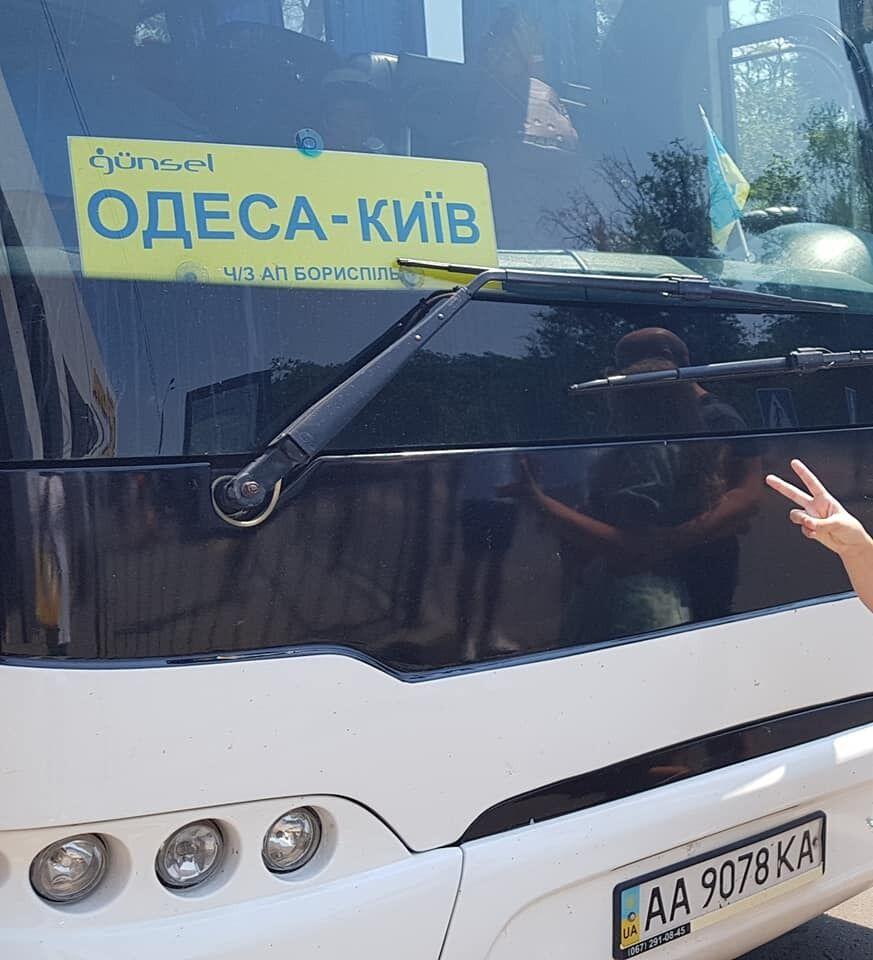 Автобус Київ – Одеса