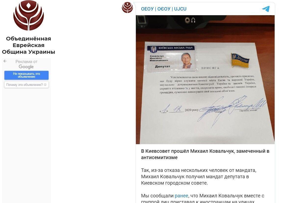 Ранее на выборах в Верховную раду Украины он выдвигался по 216 округу в Дарницком районе Киева