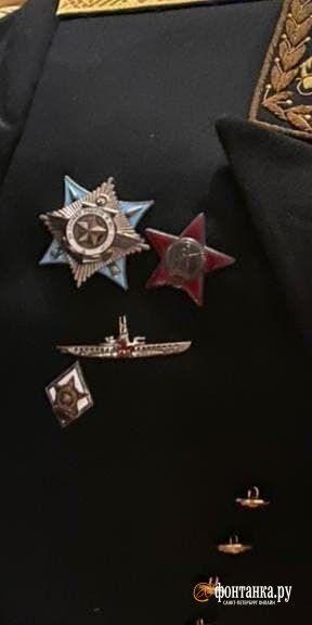 Награды адмирала Лобанова