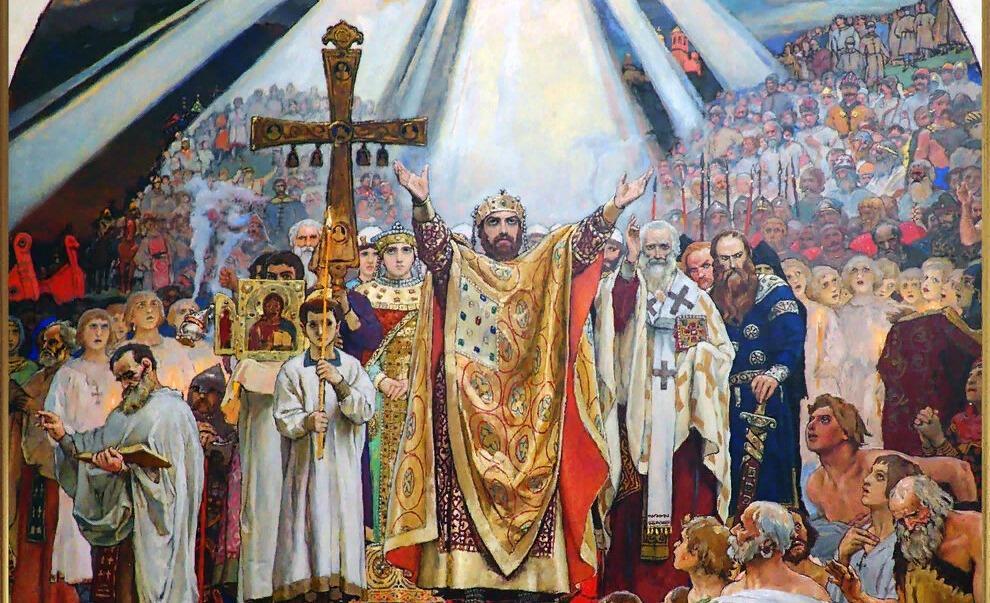 Хрещення Київської Русі