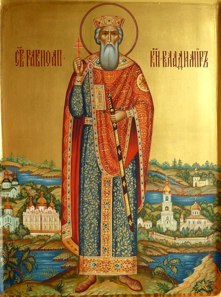 Князь Владимир утвердил христианство во всей Киевской Руси
