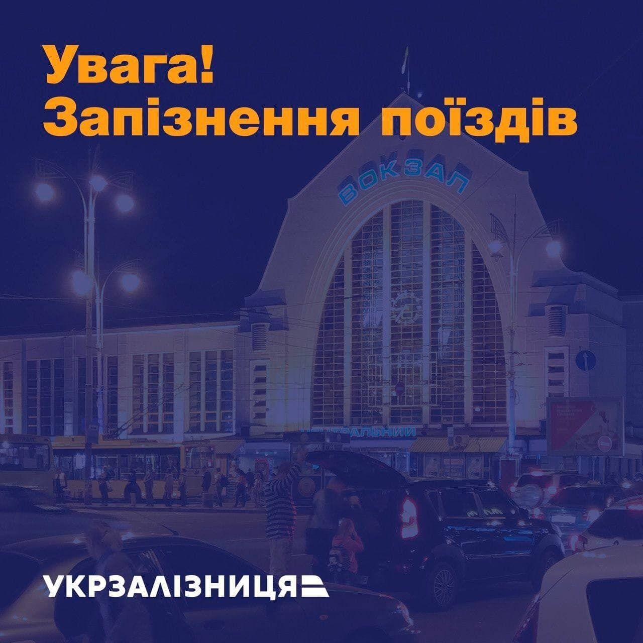 Telegram / УЗ