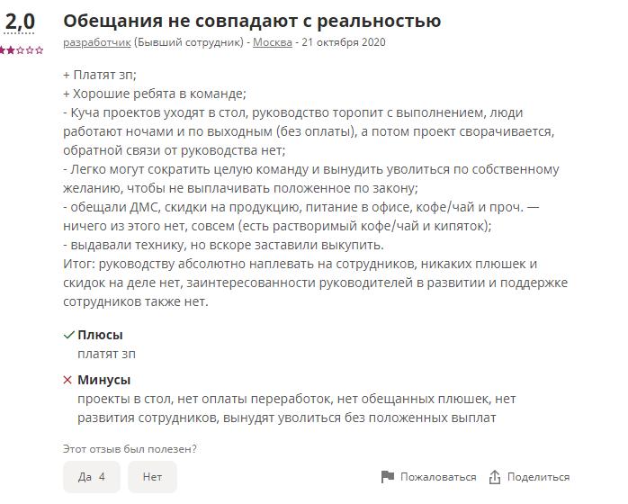"""Футболки с Путиным и """"Крым наш"""": стало известно о новых скандалах с запрещенным в Украине Wildberries"""
