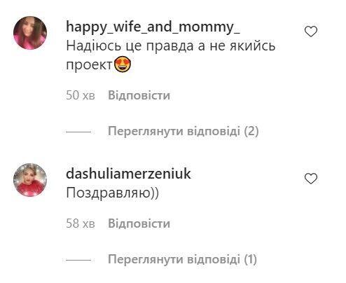 Комментарии пользователей.