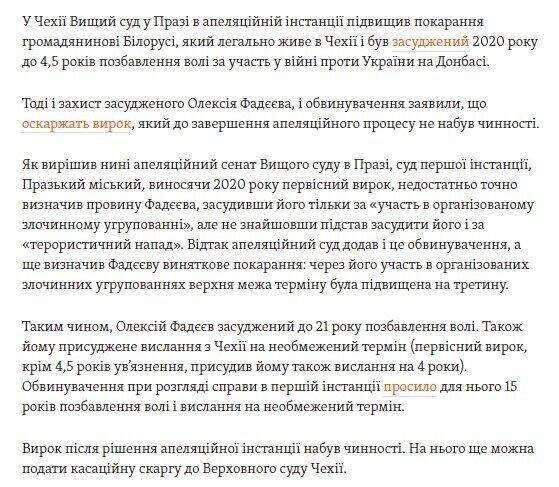 """Гарні новини: з """"інтербригадами"""" у Кремля на Донбасі таки не складається"""
