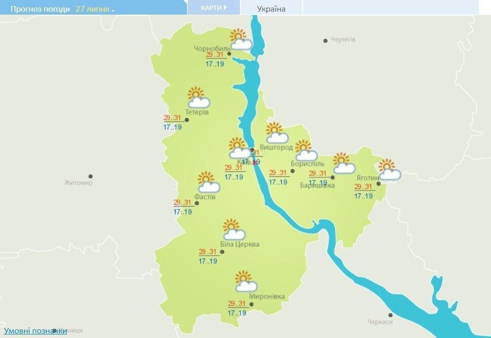 Прогноз погоды в Киеве на 27 июля