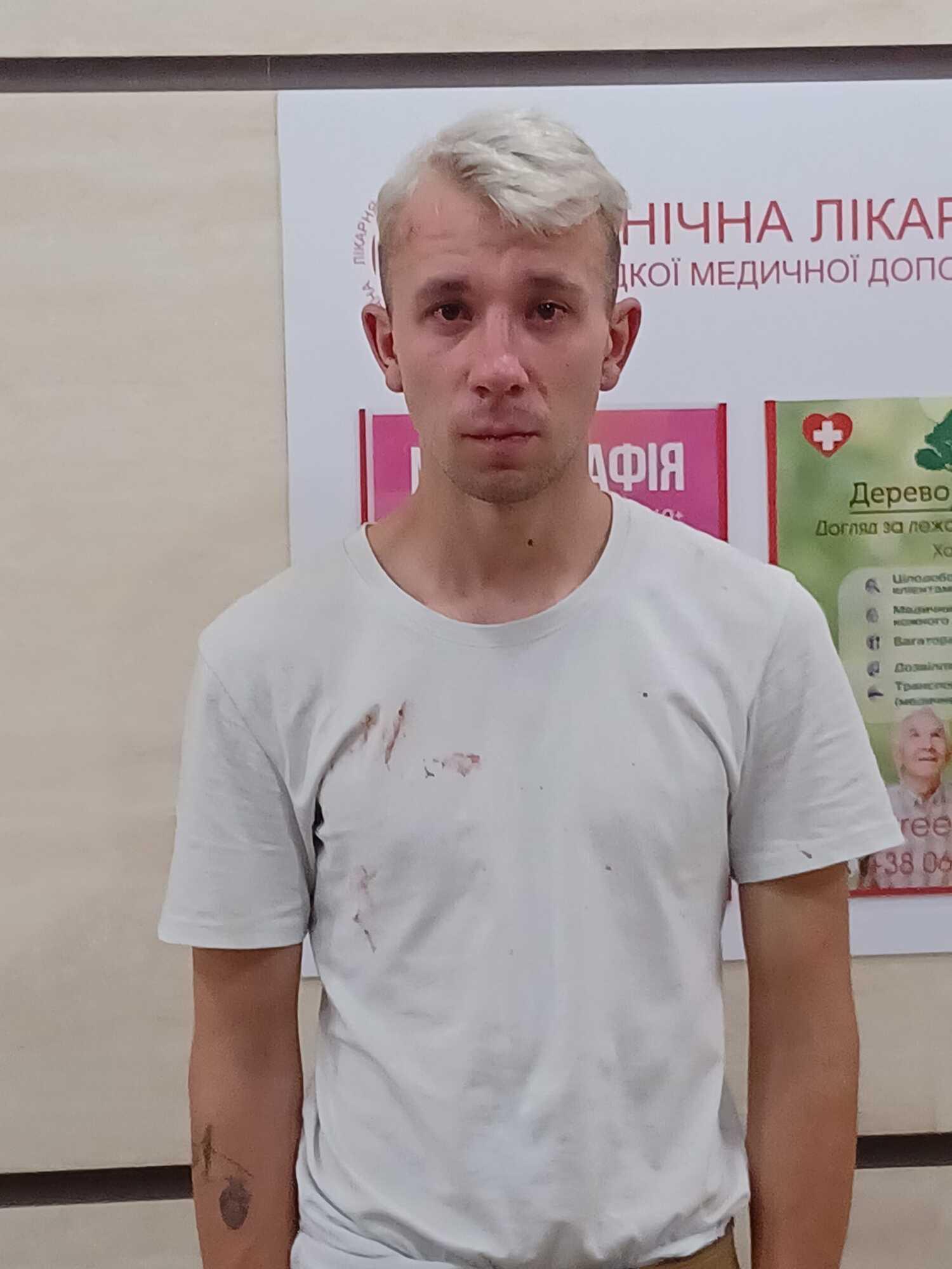 Максим Верба