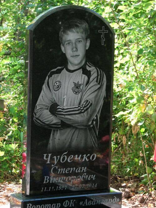 Памятник на могиле футболиста