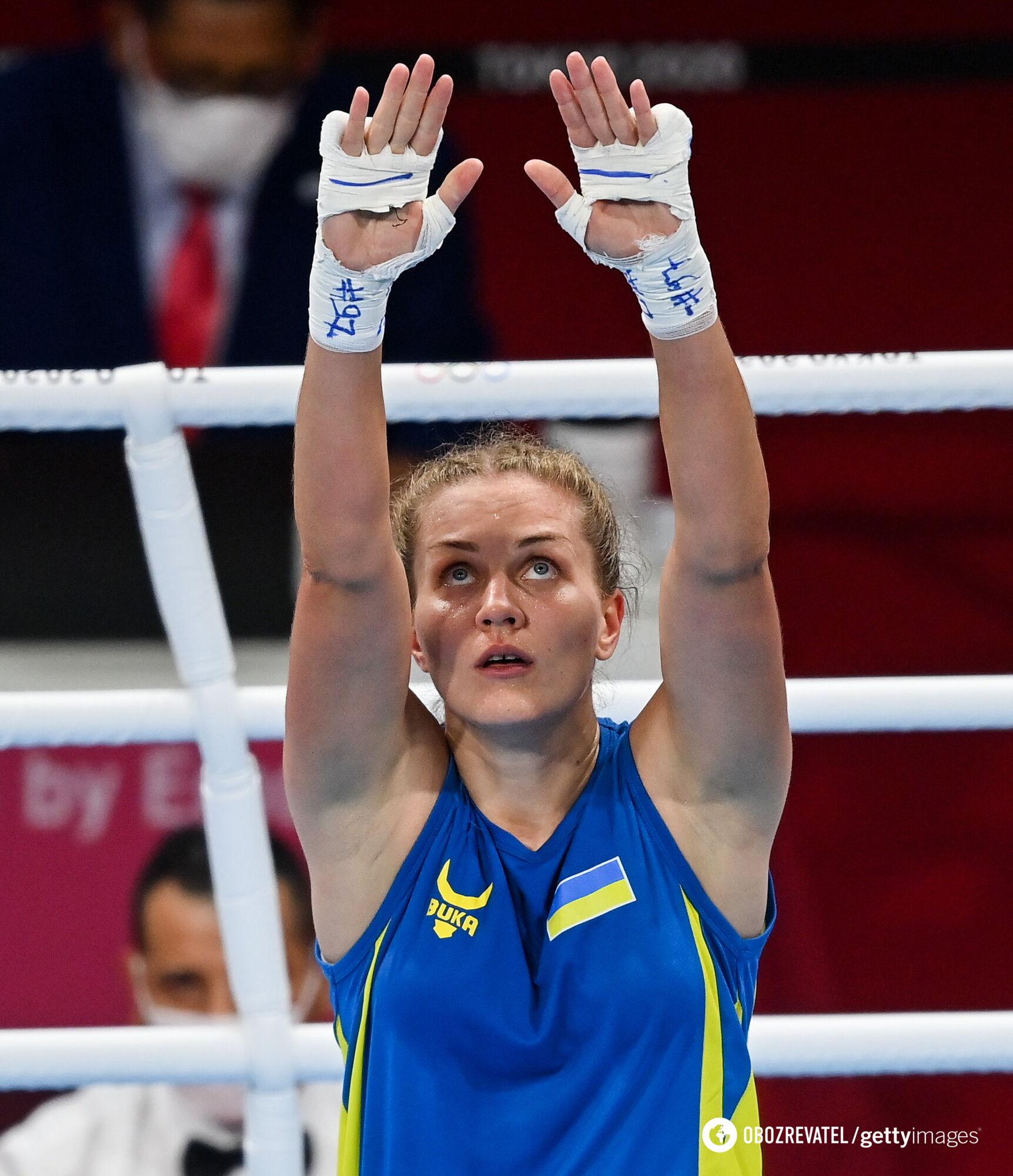 Анна Лисенко.