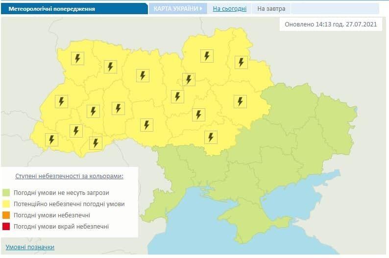 Предупреждение о грозах в Украине 28 июля.