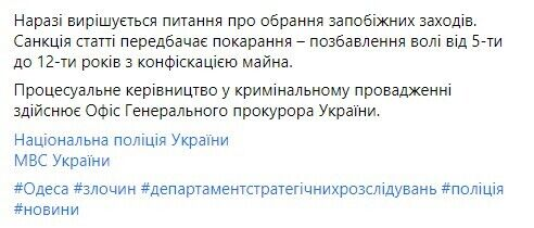 """Посадовця Міноборони на Одещині затримали на хабарі за """"вирішення питання"""" у конкурсі на будівництво житла"""