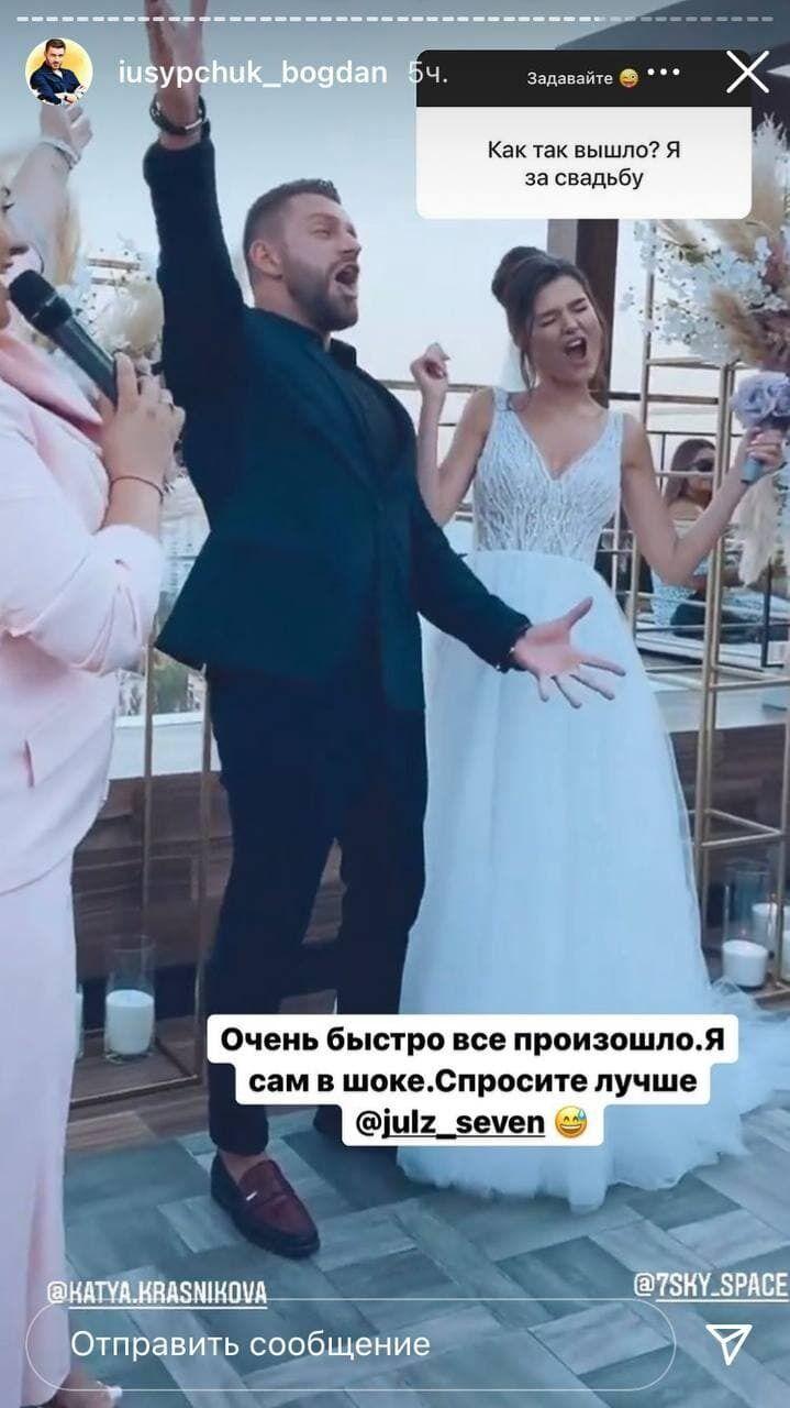 Фото з весільної церемонії.