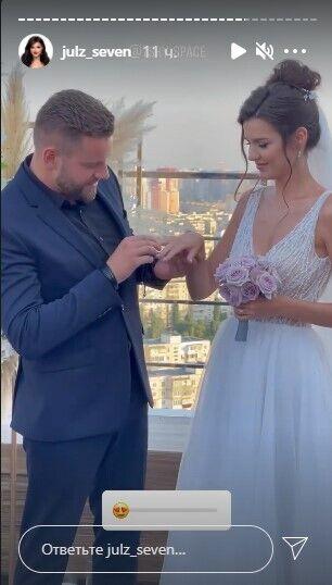 Свадебная церемония знаменитостей