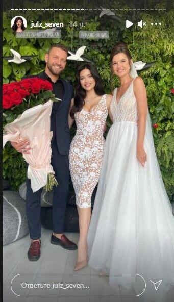 Гостей на весіллі було багато