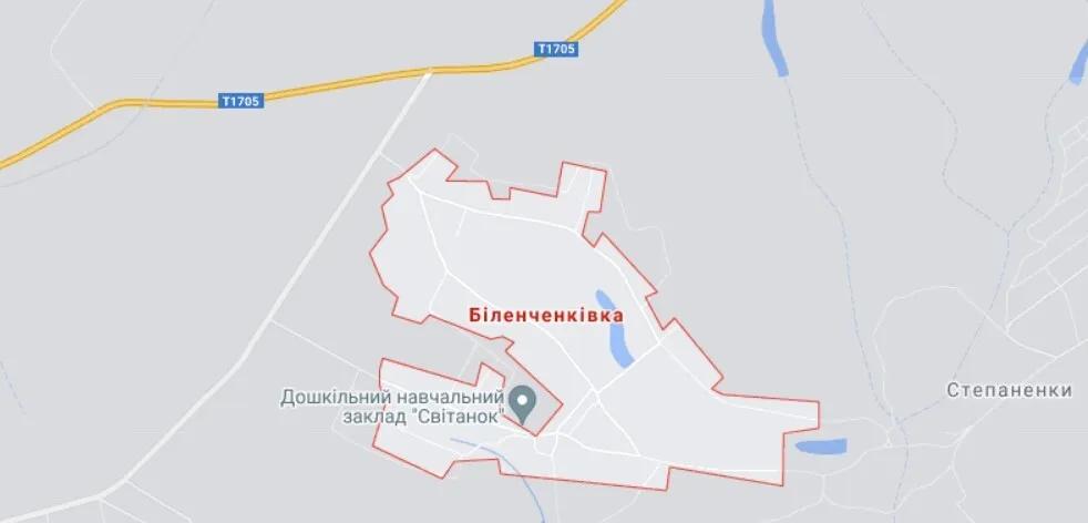 Cело Біленченківка