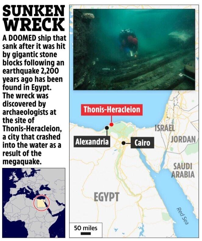 У Єгипті знайшли затонуле судно.