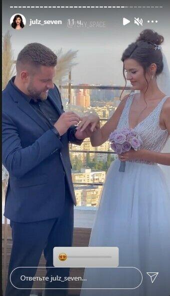 Церемонія одруження пари