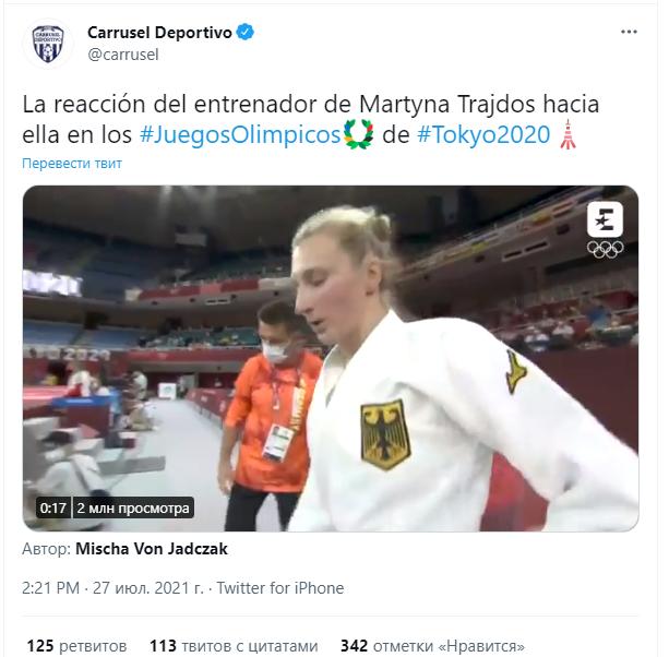 Мартіна Трайдос на Олімпіаді