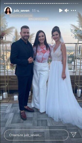 Міла Нітіч на весіллі пари